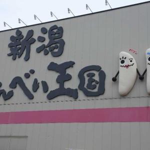 日本一周【71日目】新潟旅行記前半