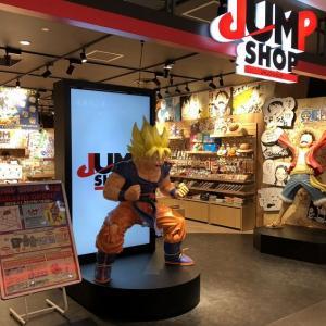 【フォトレポート】渋谷PARCO『JUMP SHOP渋谷店』をドラゴンボール展示・アイテムを中心にレポート