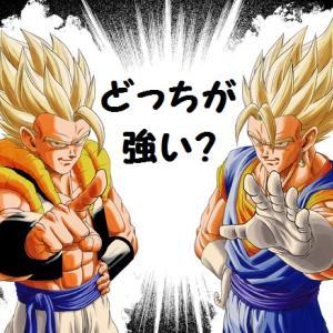 【公式設定での回答】ゴジータとベジットはどっちが強い?