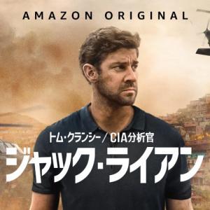 Amazonビデオの「ジャック・ライアン」が夜更かししてしまう程、面白い理由