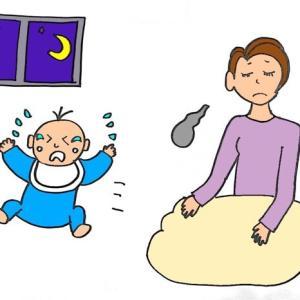 育児で寝不足なパパママを救う。簡単にできるオススメの方法4選