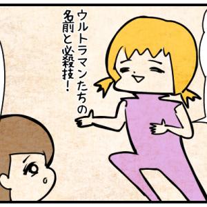 小学生「〇〇は✖︎✖︎ですぅ〜!」
