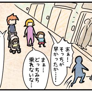 エレベーターの話②