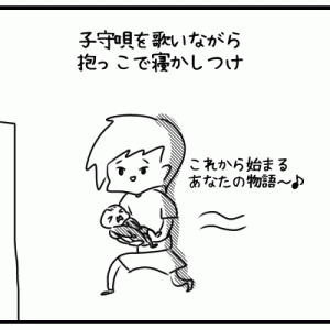 【夫婦仲】プロローグ