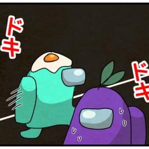 【Among Us】紫と水色(2/9)【プレイ日記】