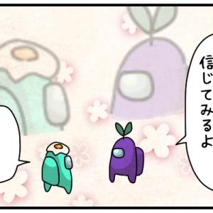 【Among Us】紫と水色(3/9)【プレイ日記】