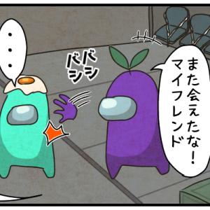 【Among Us】紫と水色(4/9)【プレイ日記】