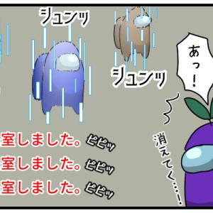 【Among Us】紫と水色(5/9)【プレイ日記】