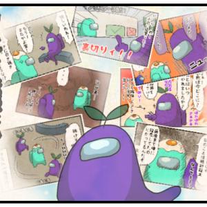 【Among Us】紫と水色(9/9)【プレイ日記】