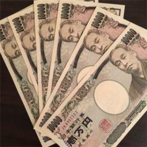 超簡単!月5万円の小遣い稼ぎ