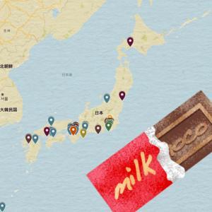 日本全国のチョコレート屋さんを紹介! チョコレートマップ【JAPAN】
