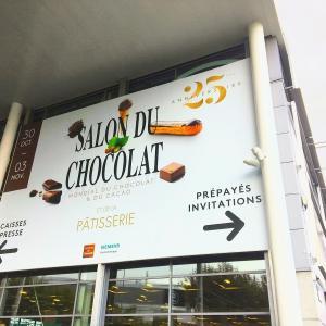パリのサロン・ドゥ・ショコラ2019の様子をレポート【サロショパリ25周年】