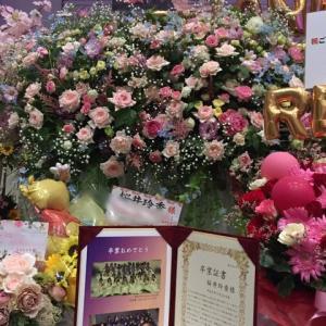 【乃木坂46】桜井玲香、最後の握手会!豪華すぎるレーン装飾がこちら!!!