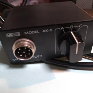 アドニスAK-5