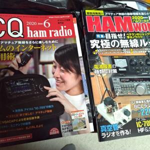 CQ ham radio購入