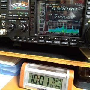 ラジオタイランド