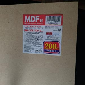 ダイソーで買ったMDF材