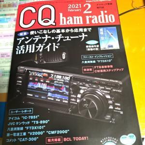 CQ ham  radio 2月号