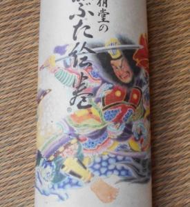 ねぶた絵巻 Nebuta picture scroll
