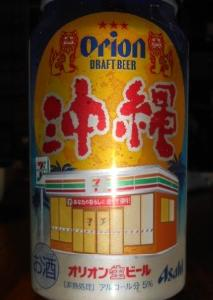 Orion Beer