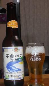 オラホビール千曲川のスケッチゴールデンエール OH!LA!HO BEER Chikuma River Sketch Golden Ale