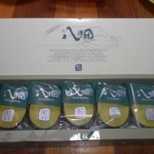 朝の八甲田(抹茶)AsanoHakkoda (Maccha)