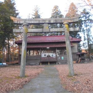 遠近宮 Shrine of Ochikochi