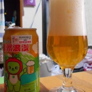 地ビール信州浪漫 Craft Beer Shinshu Roman