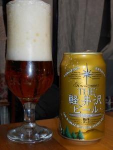 THE軽井沢ビール ダーク Dark