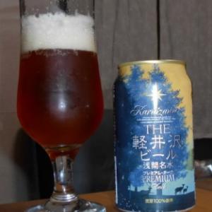 THE軽井沢ビール プレミアムダーク Premium Dark
