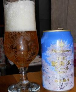 THE軽井沢ビール PREMIUM 桜花爛漫 クリア