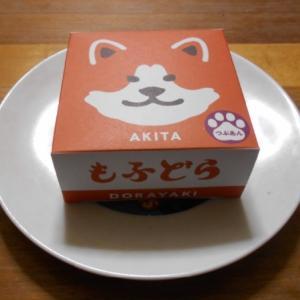 AKITAもふどら Akita Mofudora