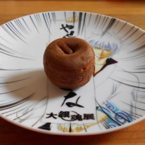 青森リンゴ焼き