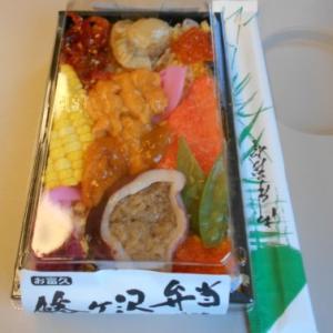 鯵ヶ沢弁当