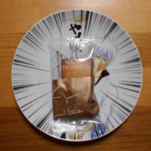軽井沢Maple Financier vs 軽井沢Maple Roll Cake
