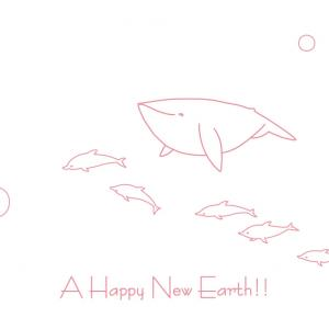 A HAPPY NEW EARTH!!