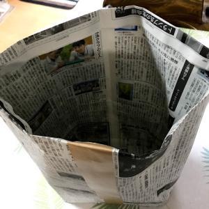 レジ袋代用に新聞紙のゴミ袋を(作り方)