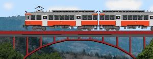 箱根登山鉄道復旧祝いフリー素材(動くイラスト/GIFアニメーション)
