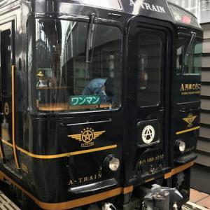 【乗り鉄】A列車で行こう(三角-熊本)