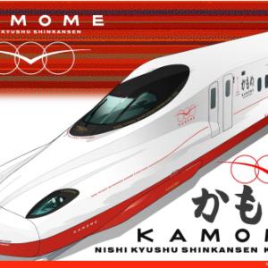 西九州新幹線かもめイラストフリー素材