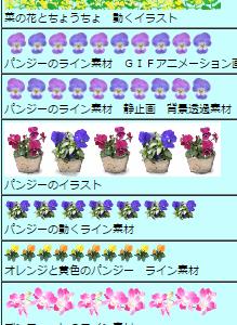 春の花イラストフリー素材gif