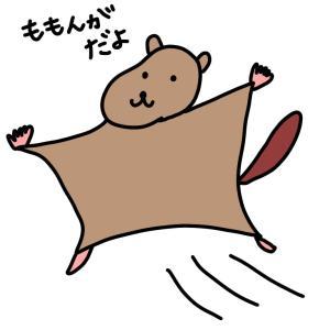 【お絵かきクイズ】解答編とベストきんぎょ賞