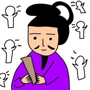 【お絵かきクイズ】聖徳太子と厩戸皇子