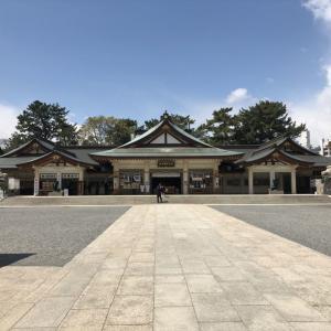 桜 (広島護国神社)