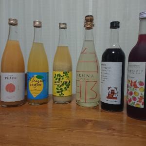 酒ガチャ(KURAND)