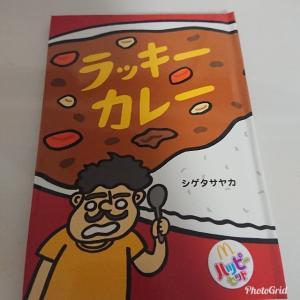 ハッピーセット②