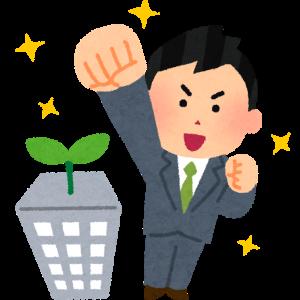 【うひょー!!】今日の『ワイドナショー 』の松本人志さん「ぼくが若手を連れて出る」←これwwwwwwww