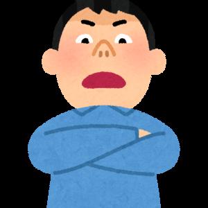 """【こいつ…】『京アニ放火』で胸を痛めている人が多数いる中でまさかの「放火は京アニがやってきたことに対する""""代償""""」「私は事件を予言していた」宣言…"""