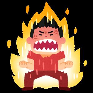 【うわぁ…】ツイッター民「たかが天皇の写真燃やしたくらいでなんで日本国民を侮辱したことになるの?」→他のツイッター民にブチ切れされる