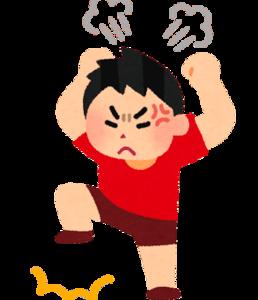 【クッソワロタw】『逮捕の瞬間』あおり運転の宮崎文夫、ガラケー片手にめっちゃ暴れるwwwwww(画像あり)
